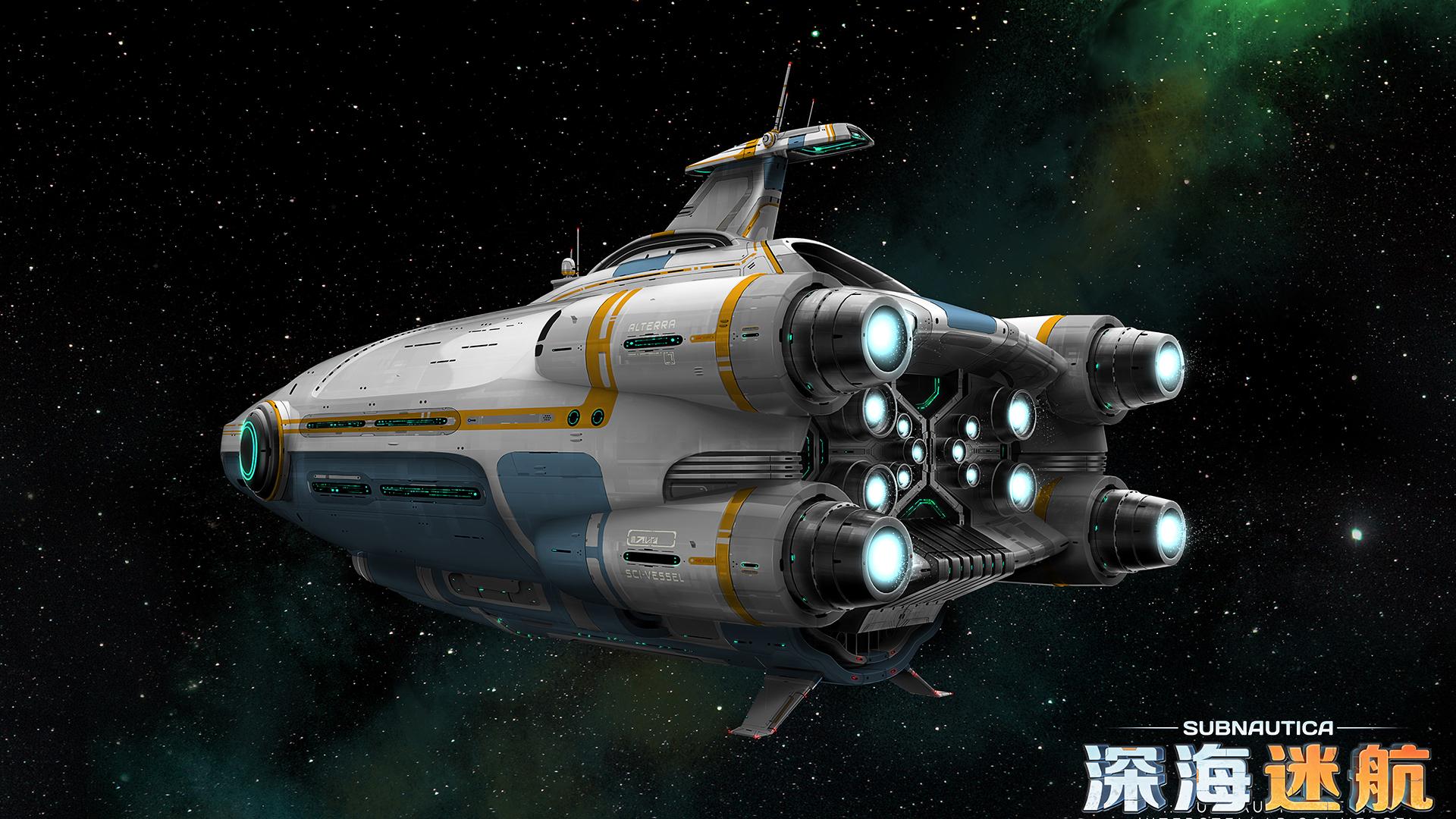 游戏资料 - 一人一船一世界 - 《深海迷航》官方网站