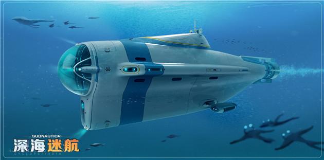 图片: 图3+打造属于你的无畏级深海战舰.jpg