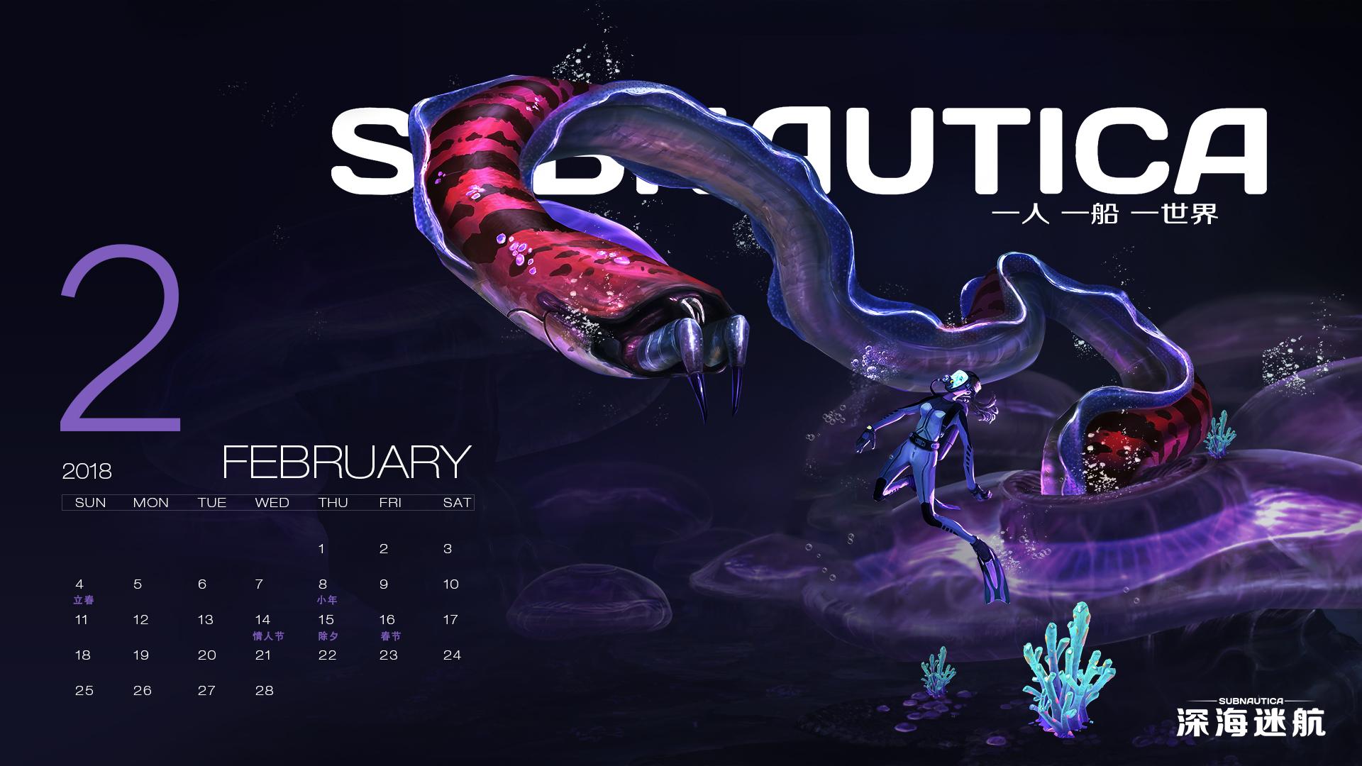 《深海迷航》1月16日预售 2018新年壁纸发布